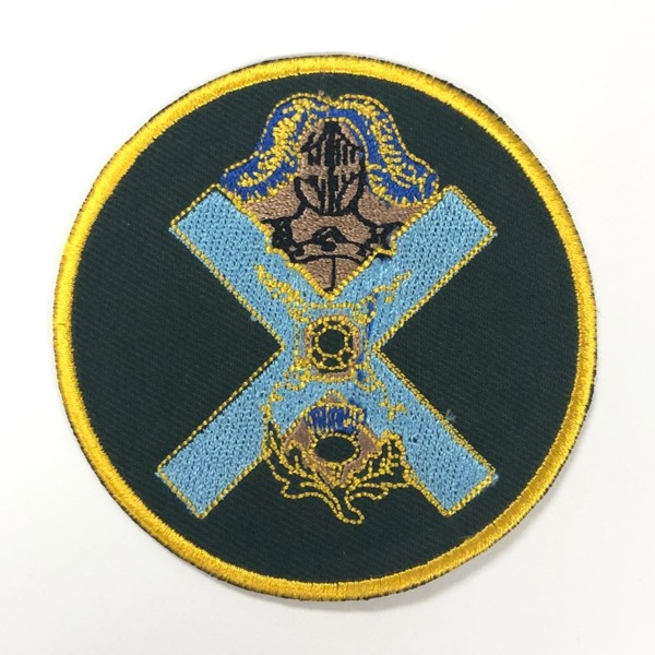 "Knights of St. Andrew Embroidered Patch (3"")"
