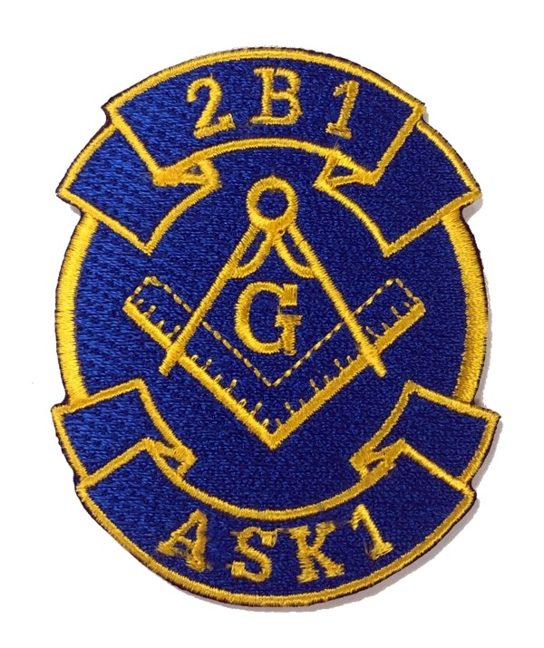 "Masonic 2B1 ASK1 Embroidered Patch (3"")"