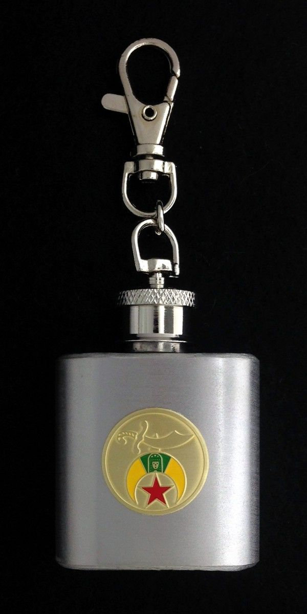 Shriner 1 oz. Stainless Steel Keychain Flask