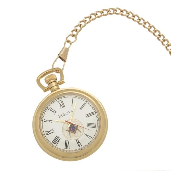 Masonic Pocket Watch Gold New