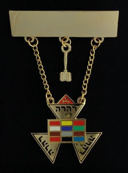 Royal Arch Past High Priest Jewel New For Sale