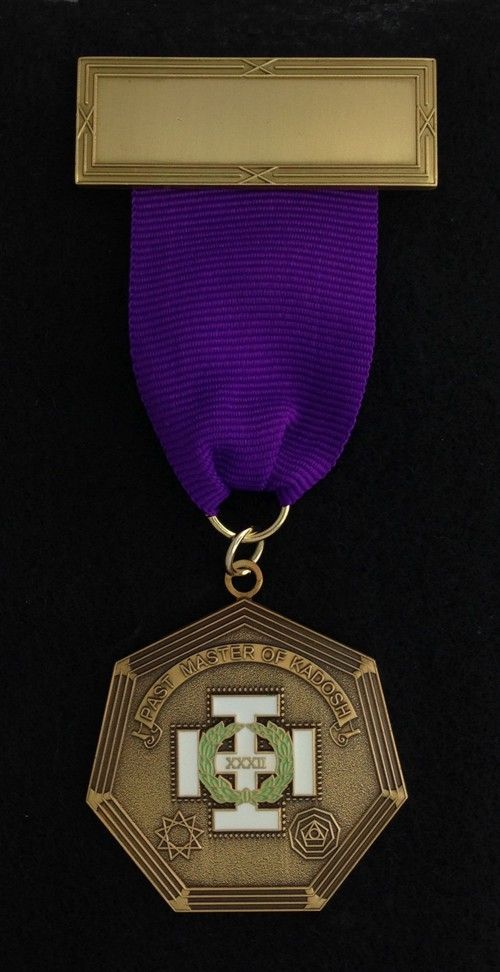 Past Master of Kadosh Jewel New For Sale