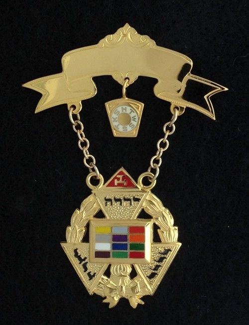 Royal Arch Past High Priest Jewel Gold New